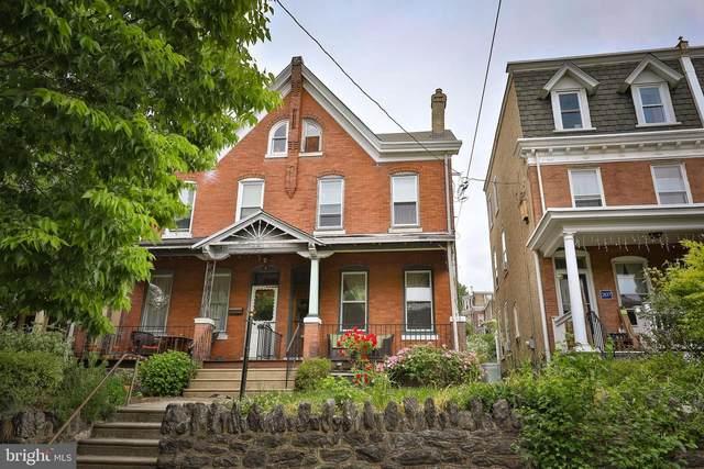 205 Rochelle Avenue, PHILADELPHIA, PA 19128 (#PAPH1021802) :: RE/MAX Advantage Realty