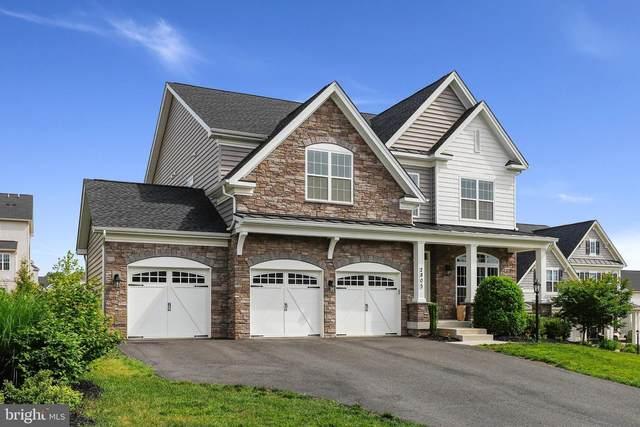 2805 Iron Oak Court, ABINGDON, MD 21009 (#MDHR260558) :: Advance Realty Bel Air, Inc