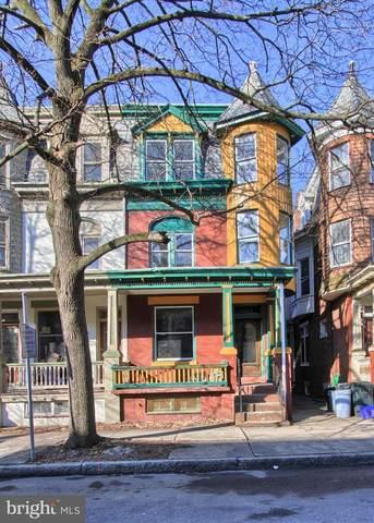 2038 Green Street, HARRISBURG, PA 17102 (#PADA133818) :: Iron Valley Real Estate