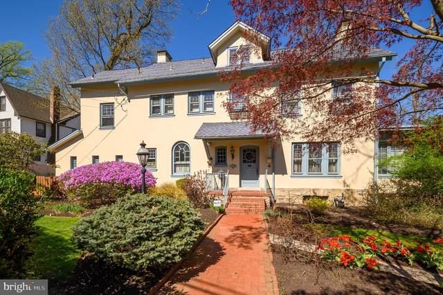 2307 Oakdale Avenue, GLENSIDE, PA 19038 (MLS #PAMC695006) :: PORTERPLUS REALTY
