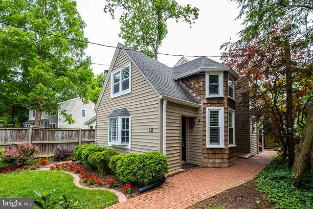 12 Wellesley Circle, GLEN ECHO, MD 20812 (#MDMC760972) :: Eng Garcia Properties, LLC