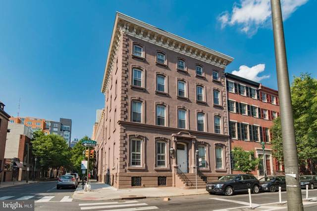 1035 Spruce Street #301, PHILADELPHIA, PA 19107 (#PAPH1022654) :: The Dailey Group