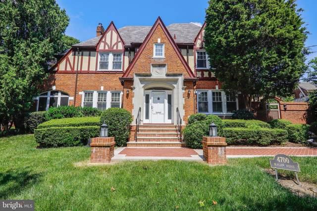 4700 Blagden Avenue NW, WASHINGTON, DC 20011 (MLS #DCDC524222) :: PORTERPLUS REALTY