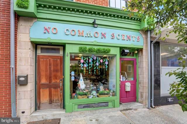 15 N Hanover Street, CARLISLE, PA 17013 (#PACB135500) :: The Joy Daniels Real Estate Group