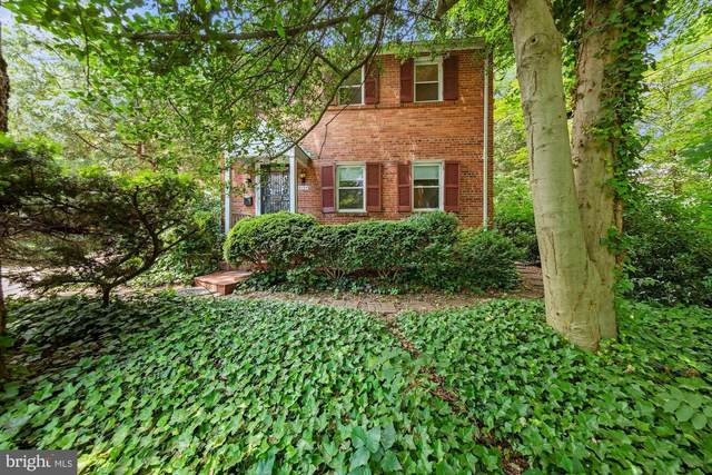 8108 Piney Branch Road, SILVER SPRING, MD 20910 (#MDMC761482) :: SURE Sales Group