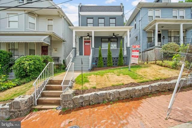 2232 Mount View Place SE, WASHINGTON, DC 20020 (#DCDC524354) :: RE/MAX Advantage Realty