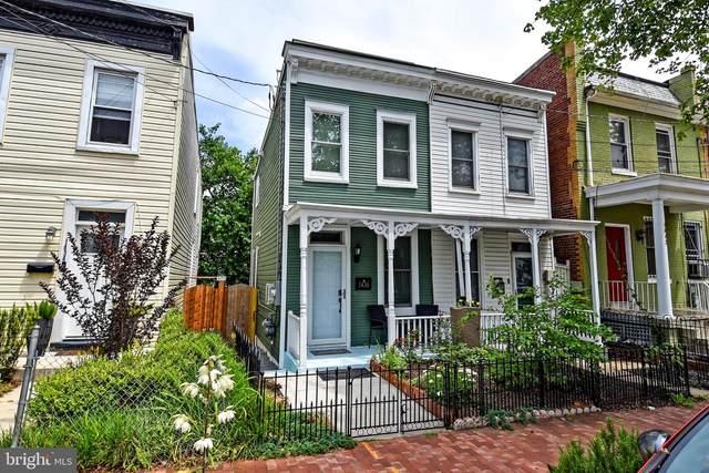 1436 V Street SE, WASHINGTON, DC 20020 (#DCDC524692) :: RE/MAX Advantage Realty