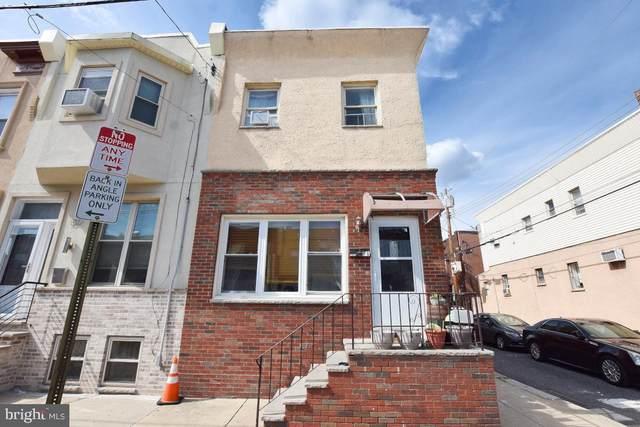 1515 W Shunk Street, PHILADELPHIA, PA 19145 (#PAPH1024158) :: Murray & Co. Real Estate