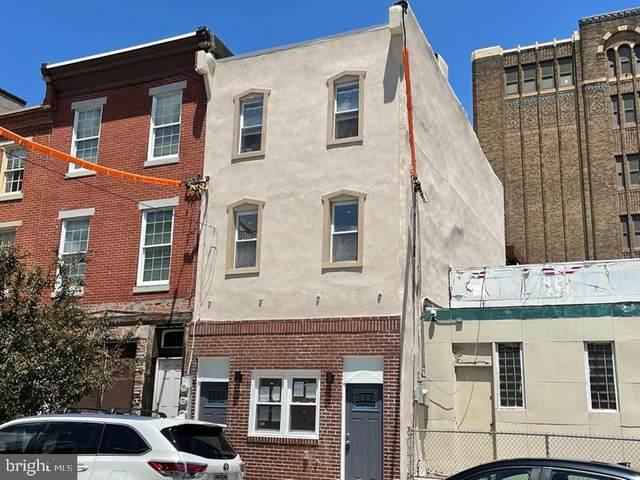 1109 Christian Street, PHILADELPHIA, PA 19147 (#PAPH1024256) :: Mortensen Team