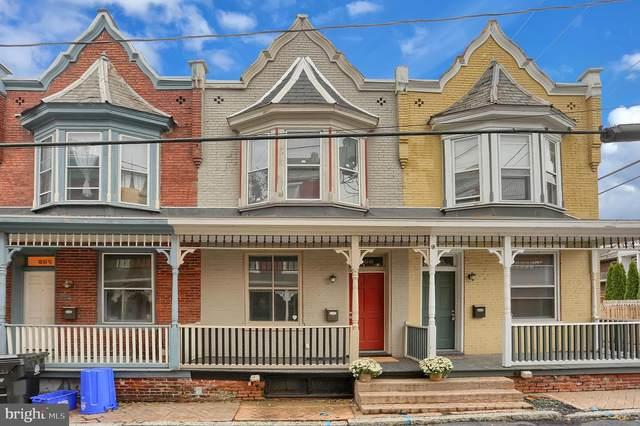 266 Delaware Street, HARRISBURG, PA 17102 (#PADA134184) :: The Joy Daniels Real Estate Group
