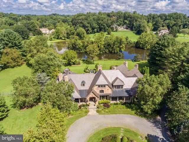 626 Philip Digges Drive, GREAT FALLS, VA 22066 (#VAFX1206760) :: Debbie Dogrul Associates - Long and Foster Real Estate