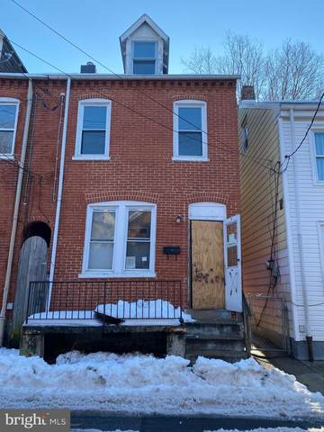 529 Locust Street, LANCASTER, PA 17602 (#PALA183492) :: Flinchbaugh & Associates