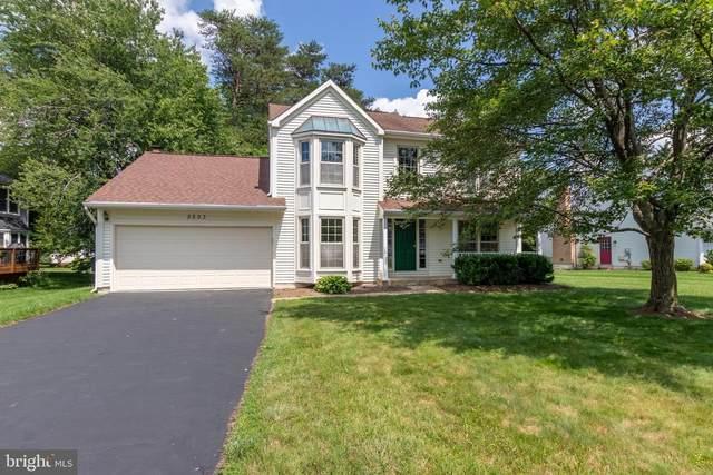 5503 Ashton Oaks, FAIRFAX, VA 22030 (#VAFX1206846) :: Debbie Dogrul Associates - Long and Foster Real Estate