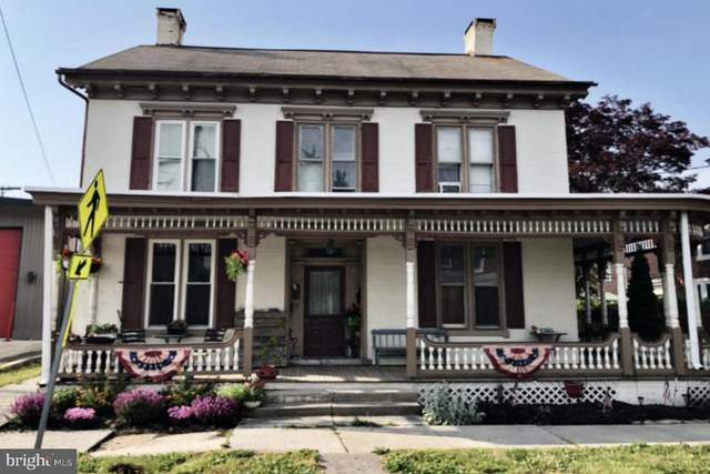 223 E Main Street, ANNVILLE, PA 17003 (#PALN119642) :: The Heather Neidlinger Team With Berkshire Hathaway HomeServices Homesale Realty