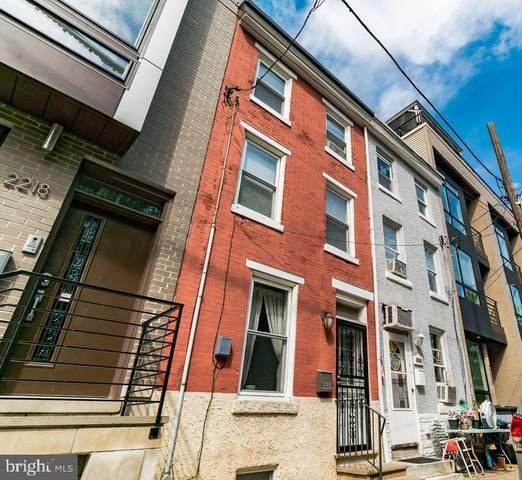 2216 E Fletcher Street, PHILADELPHIA, PA 19125 (#PAPH1024962) :: Nesbitt Realty