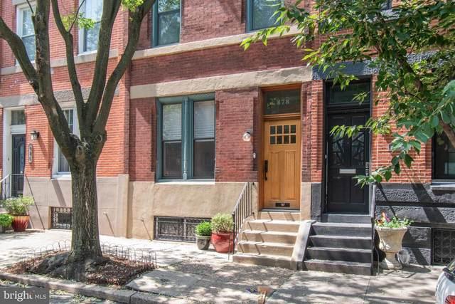 878 N 25TH Street, PHILADELPHIA, PA 19130 (#PAPH1024996) :: REMAX Horizons