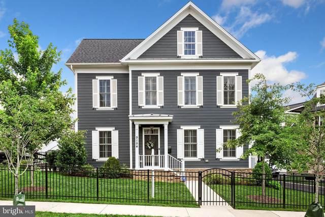 5154 14TH Street N, ARLINGTON, VA 22205 (#VAAR183024) :: City Smart Living