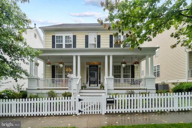905 Gentlewood Street, GAITHERSBURG, MD 20878 (#MDMC762452) :: Arlington Realty, Inc.