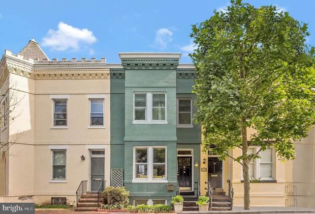 3402 Dent Place NW, WASHINGTON, DC 20007 (#DCDC525406) :: Corner House Realty
