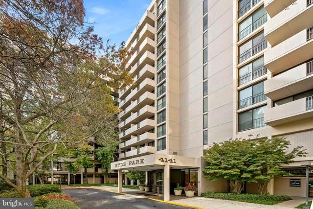 4141 N Henderson Road #426, ARLINGTON, VA 22203 (#VAAR183054) :: Debbie Dogrul Associates - Long and Foster Real Estate