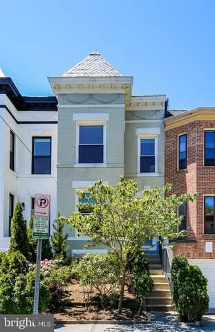 1628 Monroe NW, WASHINGTON, DC 20010 (#DCDC525514) :: Bowers Realty Group