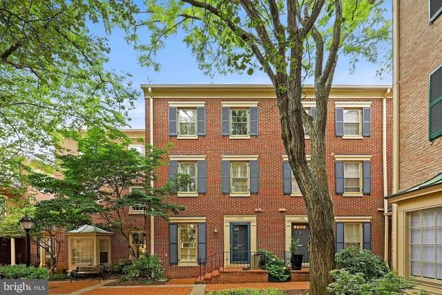 4408 Westover Place NW, WASHINGTON, DC 20016 (MLS #DCDC525656) :: PORTERPLUS REALTY