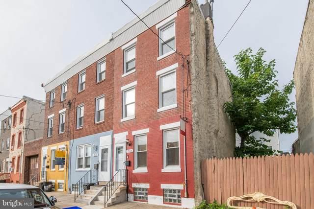 1915 E Albert Street, PHILADELPHIA, PA 19125 (#PAPH1025604) :: RE/MAX Advantage Realty