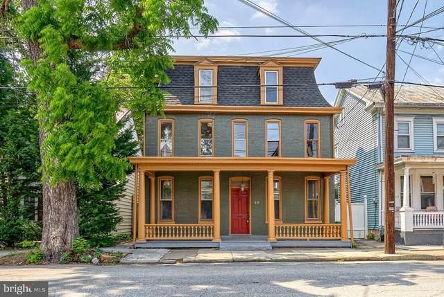 430 N Hanover Street, CARLISLE, PA 17013 (#PACB135814) :: The Craig Hartranft Team, Berkshire Hathaway Homesale Realty
