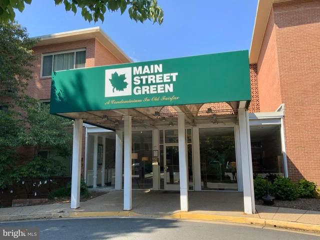 10570 Main Street #203, FAIRFAX, VA 22030 (#VAFC121636) :: RE/MAX Cornerstone Realty