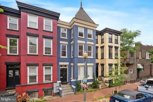 1778 Willard Street NW #2, WASHINGTON, DC 20009 (#DCDC525862) :: Advance Realty Bel Air, Inc