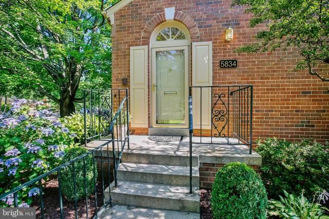 5834 Tudor Lane, ROCKVILLE, MD 20852 (#MDMC762964) :: Dart Homes