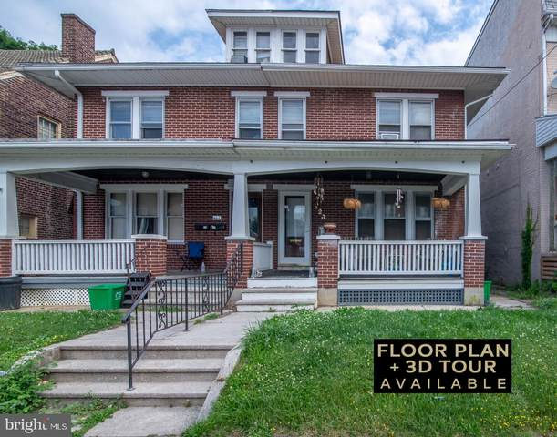 823 W King Street, YORK, PA 17401 (#PAYK160162) :: TeamPete Realty Services, Inc
