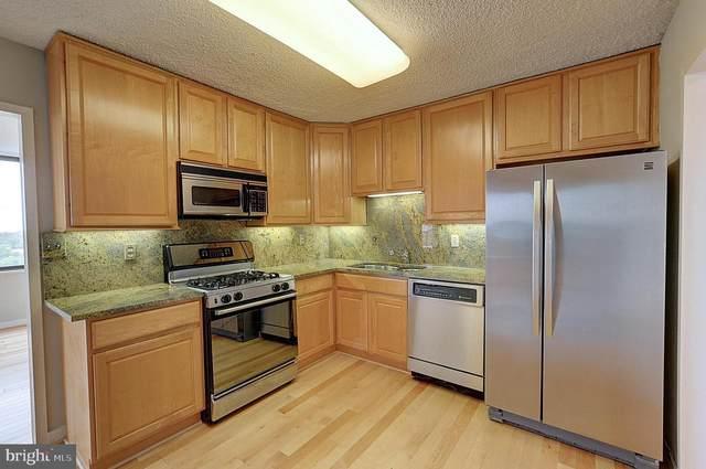 5225 Pooks Hill Road 1713N, BETHESDA, MD 20814 (#MDMC763158) :: Advance Realty Bel Air, Inc