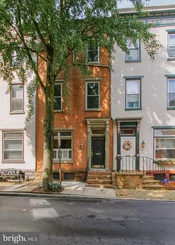 1612 Penn St, HARRISBURG, PA 17102 (#PADA134436) :: Iron Valley Real Estate