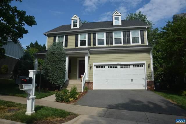 1634 Wickham Way, CHARLOTTESVILLE, VA 22901 (#618547) :: Integrity Home Team