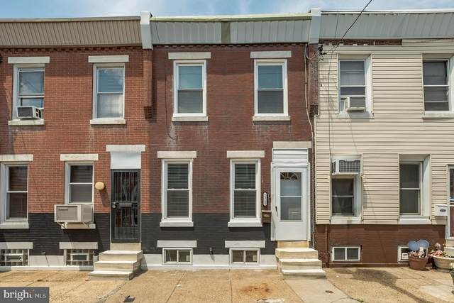 2312 S Hutchinson Street, PHILADELPHIA, PA 19148 (#PAPH1026524) :: Bowers Realty Group