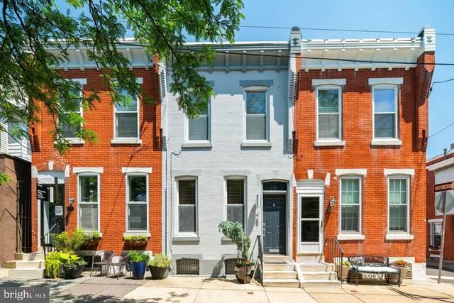 787 N Pennock Street, PHILADELPHIA, PA 19130 (#PAPH1026568) :: REMAX Horizons