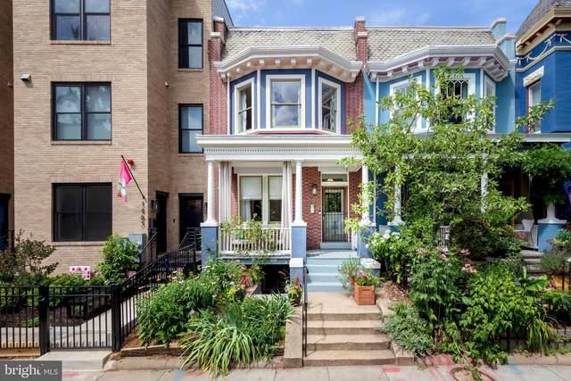 1481 Monroe Street NW, WASHINGTON, DC 20010 (#DCDC526216) :: Lucido Agency of Keller Williams