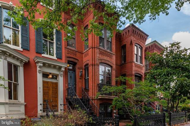 812 E Street SE, WASHINGTON, DC 20003 (#DCDC526224) :: Eng Garcia Properties, LLC