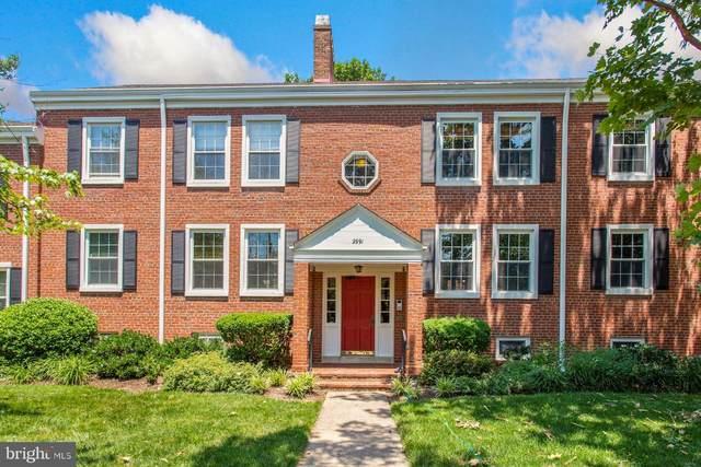 2991 S Columbus Street A1, ARLINGTON, VA 22206 (#VAAR183300) :: Arlington Realty, Inc.