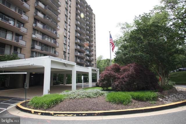 6100 Westchester Park Drive #1104, COLLEGE PARK, MD 20740 (#MDPG609810) :: The Miller Team
