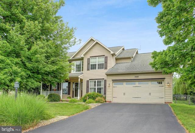 2185 Brigadier Drive, YORK, PA 17404 (#PAYK160260) :: TeamPete Realty Services, Inc