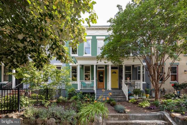 1511 D Street SE, WASHINGTON, DC 20003 (#DCDC526286) :: Lucido Agency of Keller Williams