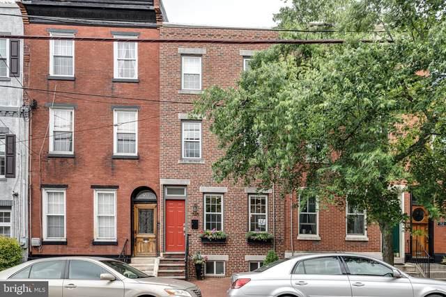 748 N 22ND Street, PHILADELPHIA, PA 19130 (#PAPH1026924) :: RE/MAX Advantage Realty