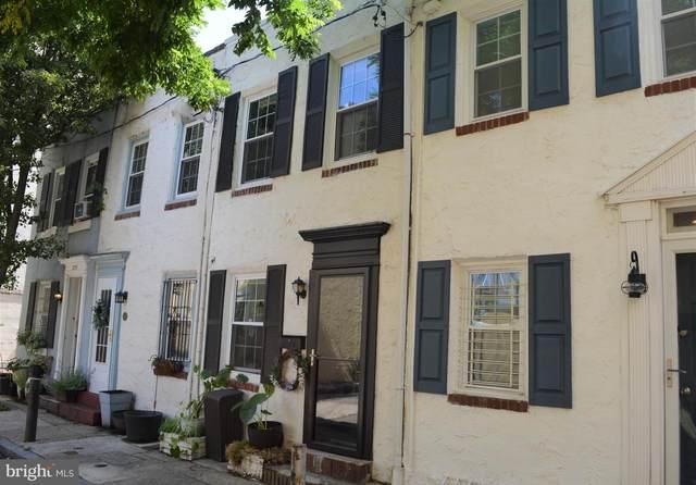 257 S Hutchinson Street, PHILADELPHIA, PA 19107 (#PAPH1026930) :: RE/MAX Advantage Realty