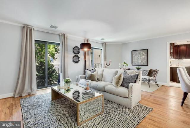 2138 California NW #305, WASHINGTON, DC 20008 (#DCDC526338) :: Eng Garcia Properties, LLC