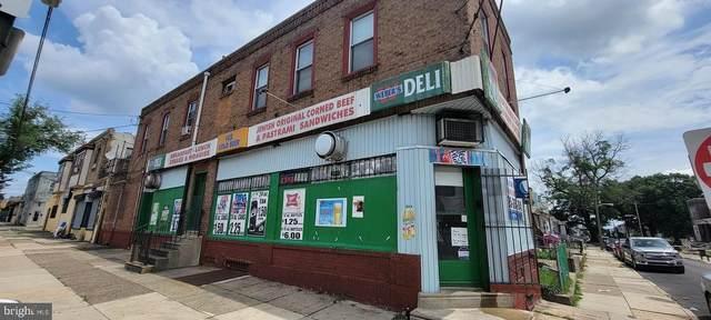 2501 S Hobson Street, PHILADELPHIA, PA 19142 (#PAPH1027164) :: Nesbitt Realty