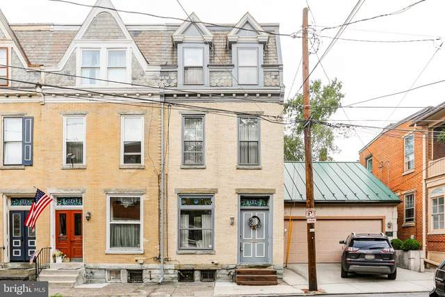 226 Herr Street, HARRISBURG, PA 17102 (#PADA134490) :: The Joy Daniels Real Estate Group