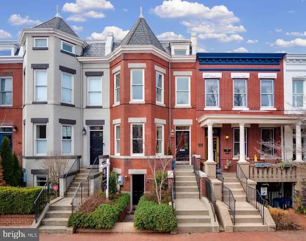 221 11TH Street SE, WASHINGTON, DC 20003 (#DCDC526582) :: Lucido Agency of Keller Williams