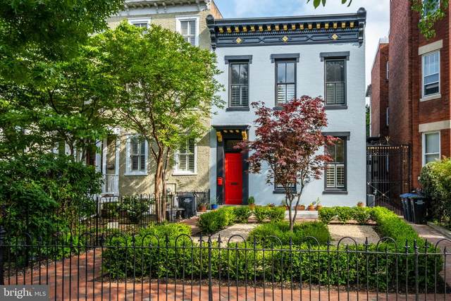 317 Maryland Avenue NE, WASHINGTON, DC 20002 (#DCDC526656) :: Sunrise Home Sales Team of Mackintosh Inc Realtors